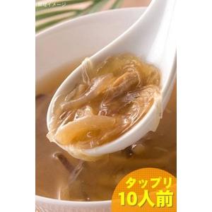 天然吉切鮫 『ふかひれスープ』【5袋10人前】 - 拡大画像