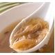 天然吉切鮫 『ふかひれスープ』【5袋10人前】 - 縮小画像2