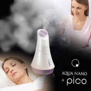 プラソニエ アクアナノ+ピコ(Hエッセンス10袋&フェイシャルマスク10枚付) ミスト美顔器 - 拡大画像