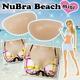 水着専用NuBra(ヌーブラ) NuBra BEACH MINI (ヌーブラ ビーチ ミニ) フリーサイズ - 縮小画像1
