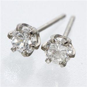 プラチナダイヤモンドピアス 0.4ctダイヤ&PT900ピアスのポイント7