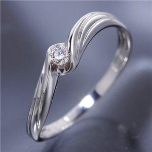 ウェービーダイヤリング 指輪 15号 - 拡大画像