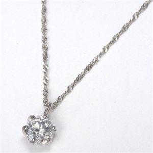 純プラチナ 0.3ctダイヤモンドペンダント - 拡大画像