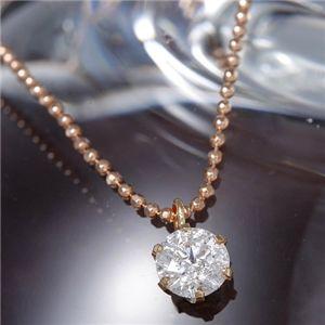 K18PG 0.4ct一粒ダイヤモンドペンダント/ネックレス(18金ピンクゴールドネックレス)185310 約40cm - 拡大画像