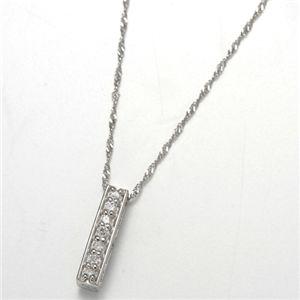 【訳あり・在庫処分】0.1ct 純プラチダイヤモンドリバーシブルペンダント/ネックレス
