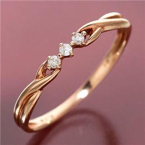 K10/PG ツイストダイヤリング 指輪 184275 7号 - 拡大画像