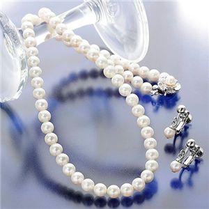 あこや真珠 5.5mm パールネックレス&パールイヤリング セット  - 拡大画像