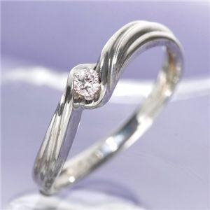 ピンクダイヤリング 指輪 ウェーブリング 7号 - 拡大画像