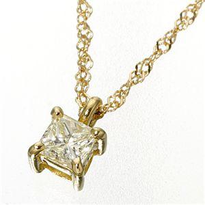 0.15ctダイヤモンドプリンセスカットペンダント/ネックレス イエローゴールド(ゴールド) - 拡大画像