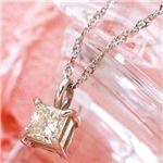純プラチナ プリンセスカットダイヤモンドペンダント/ネックレス 計0.15アップCT