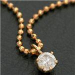 K18/PG 0.1ct 1粒ダイヤモンドペンダント/ネックレス