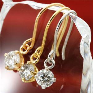 揺れるダイヤモンドピアス