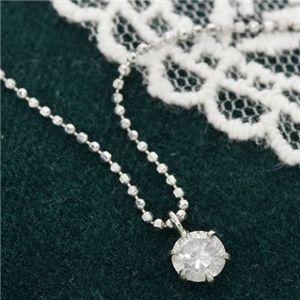 プラチナPT0.3ct ダイヤモンドペンダント/ネックレス - 拡大画像