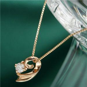 【訳あり・在庫処分】K10 ダイヤモンド アンデュレイトペンダント - 拡大画像