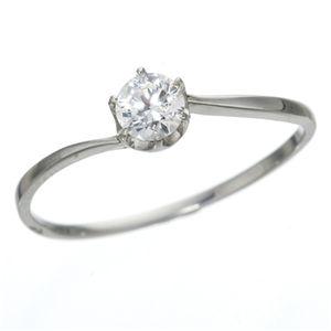 大きめだけ プラチナPt900 /0.3ctダイヤリング 指輪 81608/6爪15号 - 拡大画像