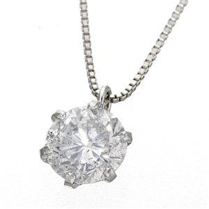 プラチナ Pt0.5ct ダイヤモンドペンダント/ネックレス 【鑑別付き】 - 拡大画像