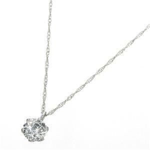 プラチナ(PT900) 0.4ct ダイヤモンドペンダント(鑑別書付き)