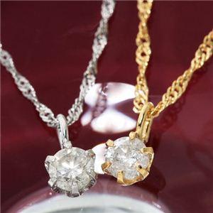 K18YG 0.1ct 一粒ダイヤモンドネックレス