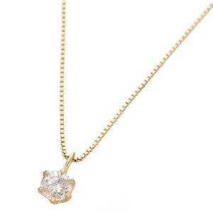 0.1ctダイヤモンドペンダント/ネックレス(ベネチアンチェーン) 18Kイエローゴールド - 拡大画像