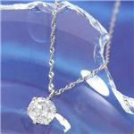 プラチナPt900 ダイヤモンド0.4ctペンダント/ネックレス