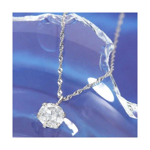 プラチナPt900 ダイヤモンド0.4ctペンダント