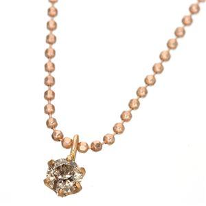 K18 0.1ctシャンパンカラーダイヤモンドペンダント/ネックレス K18ピンクゴールド  - 拡大画像