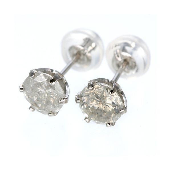 大粒プラチナダイヤモンドピアス PT900&1ctダイヤ【鑑別書付】のポイント8