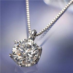 純プラチナ 0.7ctダイヤモンドペンダント/ネックレス(鑑定書付) - 拡大画像