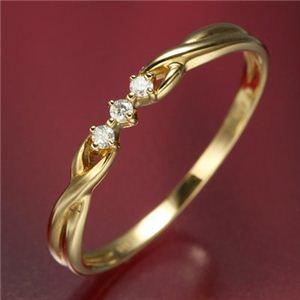 K18ダイヤリング 指輪  デザインリング 11号 - 拡大画像