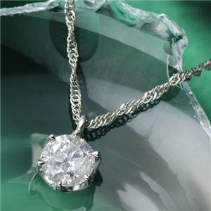純プラチナ0.7ctダイヤモンドペンダント/ネックレス - 拡大画像