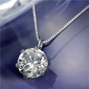 純プラチナベネチアチェーン0.9ctダイヤモンドペンダント/ネックレス(鑑別書付き) - 拡大画像