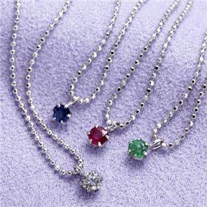 4大宝石ネックレス4本セット - 拡大画像