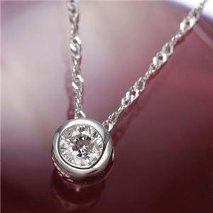 プラチナPt900 ダイヤモンドベゼルペンダント - 拡大画像