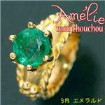 amelie mon chouchou Priere K18 誕生石ベビーリングネックレス (5月)エメラルド