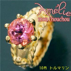 amelie mon chouchou Priere K18 誕生石ベビーリングネックレス (10月)ピンクトルマリン - 拡大画像