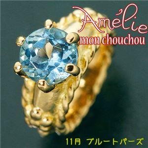 amelie mon chouchou Priere K18 誕生石ベビーリングネックレス (11月)ブルートパーズ - 拡大画像