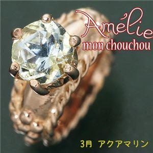 amelie mon chouchou Priere K18PG 誕生石ベビーリングネックレス (3月)アクアマリン - 拡大画像