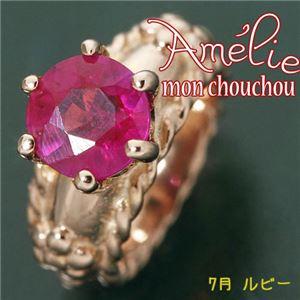 amelie mon chouchou Priere K18PG 誕生石ベビーリングネックレス (7月)ルビー - 拡大画像