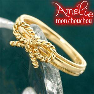 Amelie Monchouchou【リボンシリーズ】リング 9号 指輪 - 拡大画像
