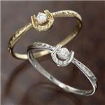 K10馬蹄ダイヤリング 指輪 イエローゴールド 17号