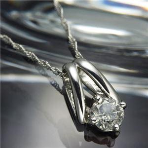 PT0.2ctプラチナたっぷりダイヤモンドペンダント/ネックレス - 拡大画像