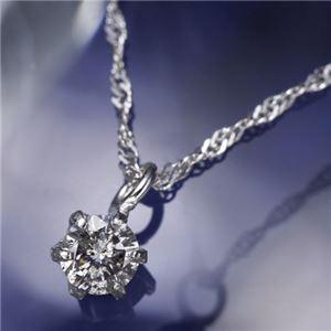 純プラチナ0.1ctダイヤモンドペンダント/ネックレス - 拡大画像