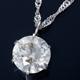 純プラチナ 1ctダイヤモンドペンダント/ネックレス スクリューチェーン - 縮小画像1