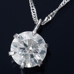 純プラチナ 0.5ctダイヤモンドペンダント/ネックレス スクリューチェーン(鑑別書付き) - 拡大画像