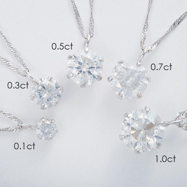 純プラチナ 0.5ctダイヤモンドペンダント/ネックレス スクリューチェーン(鑑別書付き)のポイント3