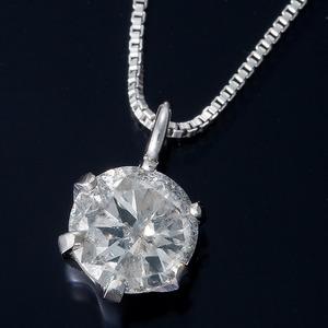 純プラチナ 0.3ctダイヤモンドペンダント/ネックレス ベネチアンチェーン(鑑別書付き) - 拡大画像