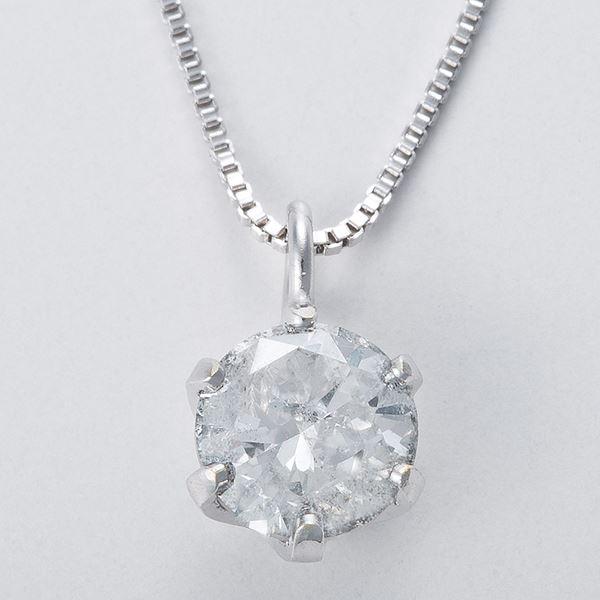 純プラチナ 0.3ctダイヤモンドペンダント/ネックレス ベネチアンチェーン(鑑別書付き)1