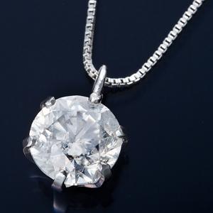 K18WG 0.7ctダイヤモンドペンダント/ネックレス ベネチアンチェーン(鑑定書付き) - 拡大画像