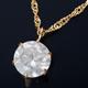 K18 1ctダイヤモンドペンダント/ネックレス スクリューチェーン - 縮小画像1