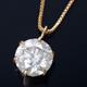 K18 1ctダイヤモンドペンダント/ネックレス ベネチアンチェーン - 縮小画像1